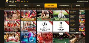 азартные игры казино argo