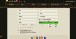 форма регистрации казино argo